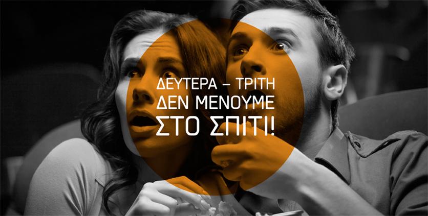 foititiko_site